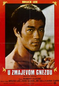 ����� ������� / Enter the Dragon (1973)