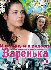 ��������. � � ����, � � ������� (2011)