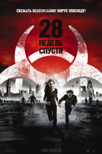 28 ������ ������ / 28 Weeks Later (2007)