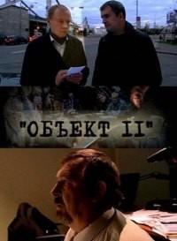 ������ 11 (2011)