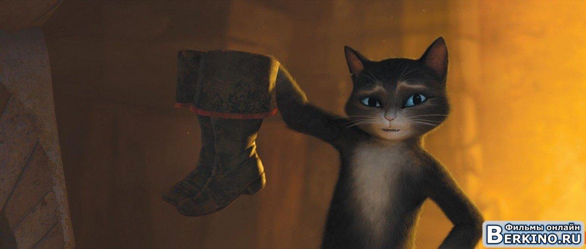 кот в сапогах онлайн в хорошем качестве смотреть бесплатно: