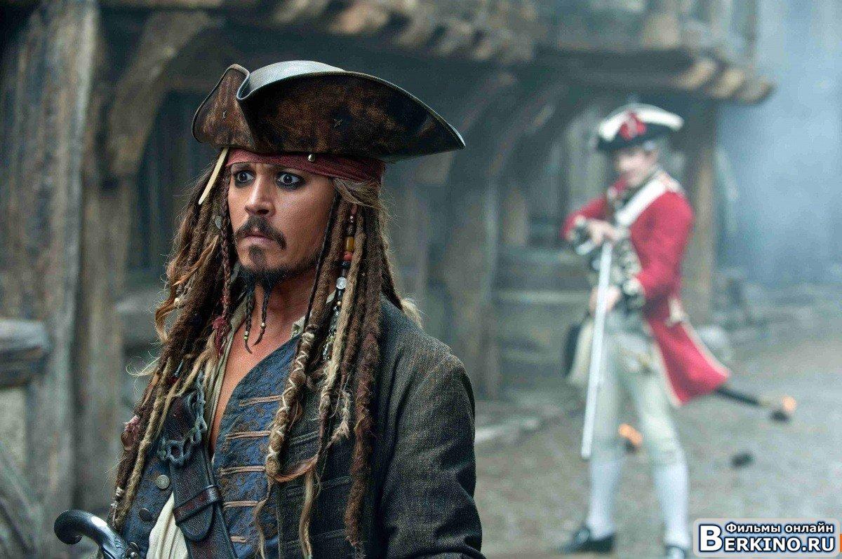 Пираты Карибского моря 12345 20032017 смотреть