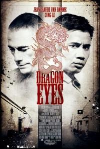 Глаза дракона / Dragon Eyes (2011) смотреть онлайн