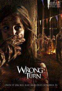 Поворот не туда 5: Кровное родство / Wrong Turn 5: Bloodlines (2012) смотреть онлайн