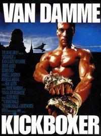 Кикбоксер / Kickboxer (1989) смотреть онлайн