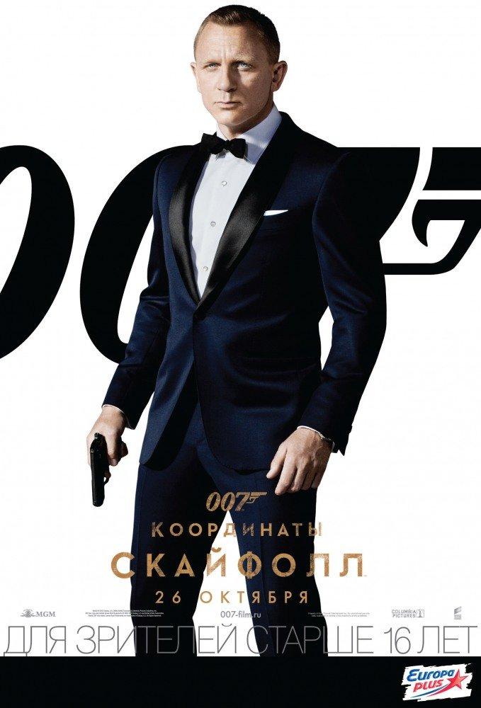 007: ���������� �������� (2012) �������� ������