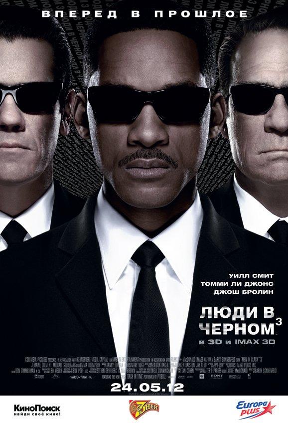 смотреть фильм онлайн в хорошем качестве 2012 года фантастика: