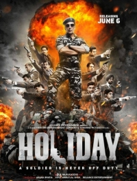 Солдат / Holiday (2014) смотреть онлайн