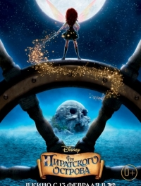 ���: ������� ���������� ������� / The Pirate Fairy (2014) �������� ������