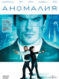 �������� / The Anomaly (2014) �������� ������