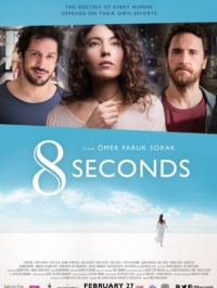 8 секунд / 8 Seconds (2015) смотреть онлайн
