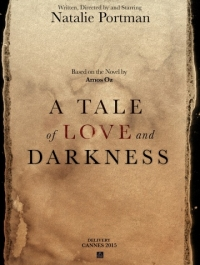 ������� � ����� � ���� / A Tale of Love and Darkness (2015) �������� ������