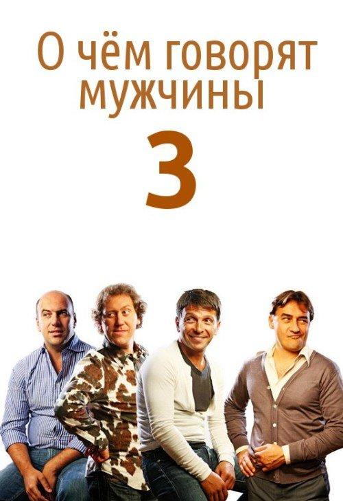 фильм 3 икс смотреть онлайн бесплатно в хорошем качестве: