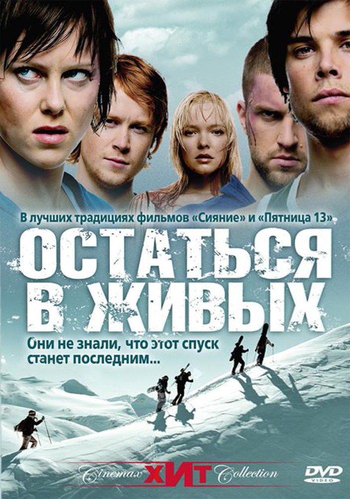 лост смотреть онлайн сериал: