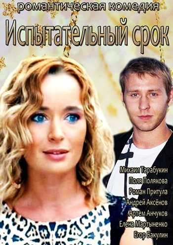 смотреть бесплатно русские мелодрамі: