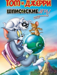 ��� � ������: ����� ����� (�����) / Tom and Jerry: Spy Quest (2015) �������� ������