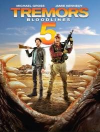 Дрожь земли 5: Кровное родство (видео) / Tremors 5: Bloodlines (2015) смотреть онлайн
