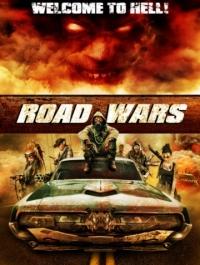Дорожные войны / Road Wars (2015) смотреть онлайн