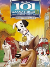 101 далматинец 2: Приключения Патча в Лондоне / 101 Dalmatians II: Patch's London Adventure (2003) смотреть онлайн