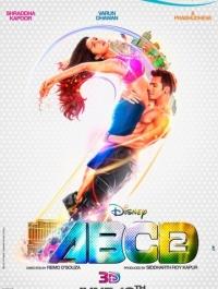 Все могут танцевать 2 / Any Body Can Dance 2 (2015) смотреть онлайн
