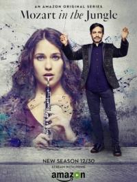 Сериал Моцарт в джунглях / Mozart in the Jungle (сезон 3) смотреть онлайн