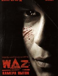 WAZ: ������ ����� / w Delta z (2007) �������� ������