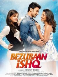 Невысказанная любовь / Bezubaan Ishq (2015) смотреть онлайн
