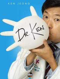 Сериал Доктор Кен / Dr. Ken (сезон 1) смотреть онлайн