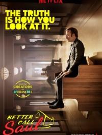 Сериал Лучше звоните Солу / Better Call Saul (сезон 2) смотреть онлайн