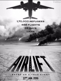 ��������� ��������� / Airlift (2016) �������� ������
