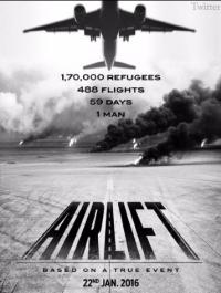 Воздушная перевозка / Airlift (2016) смотреть онлайн